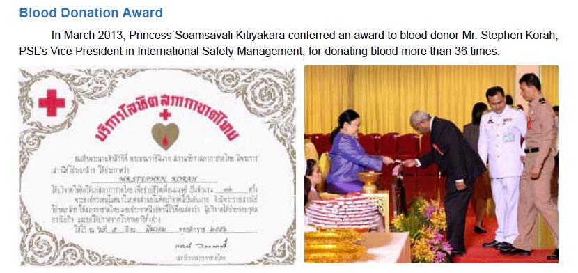 Blood Donation Awards 2013 EN