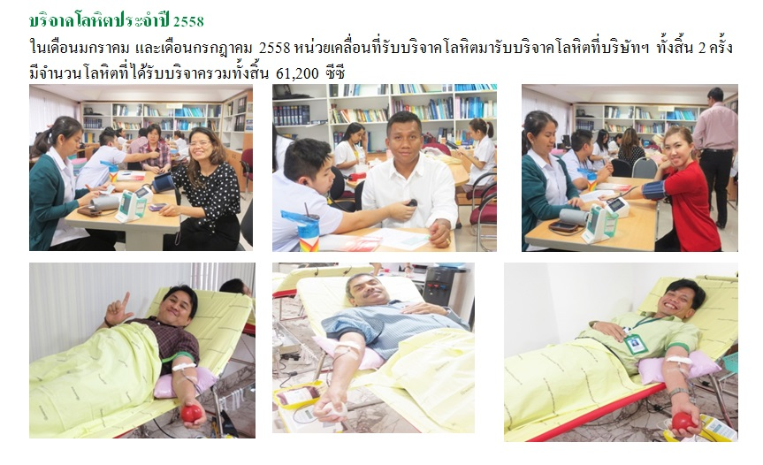 Blood-Donation-2015T