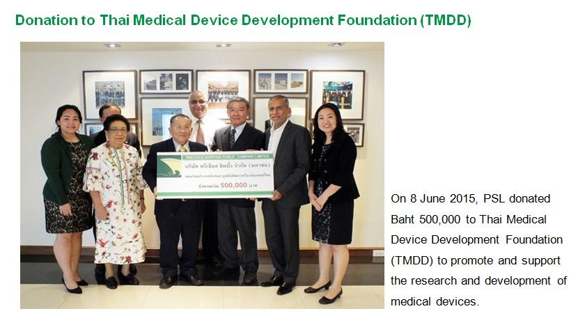 Donation-TMDD-E