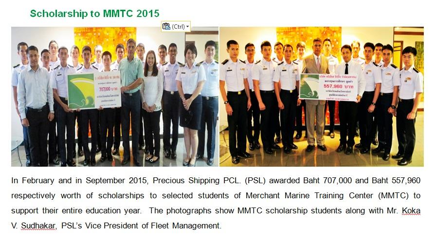 scholarship-to-mmtc-2015E